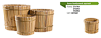 Вазон бамбуковый круглый, 33х28см