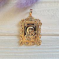 """🔥✅Кулон ладанка """"Божья матерь"""". Позолота 18 К Xuping, медицинское золото, ювелирная бижутерия, ладанки"""