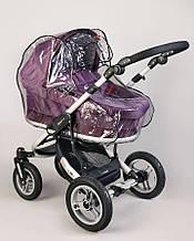 Дождевик на коляску-люльку универсальный без молнии Baby Breeze 0309
