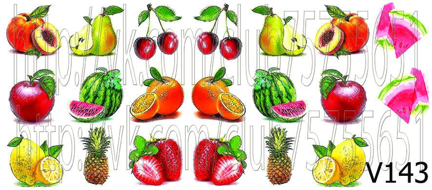 Слайдер дизайн для нігтів фрукти