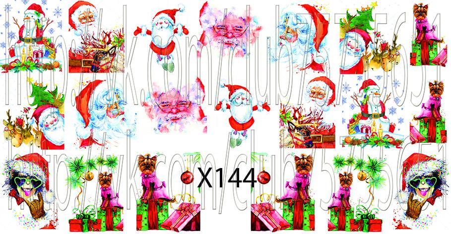 Слайдер дизайн для ногтей Дед Мороз Санта Клаус