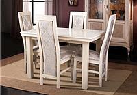 Комплект обеденный Европа-2 слоновая кость из натурального дерева (стол + 4 стула)