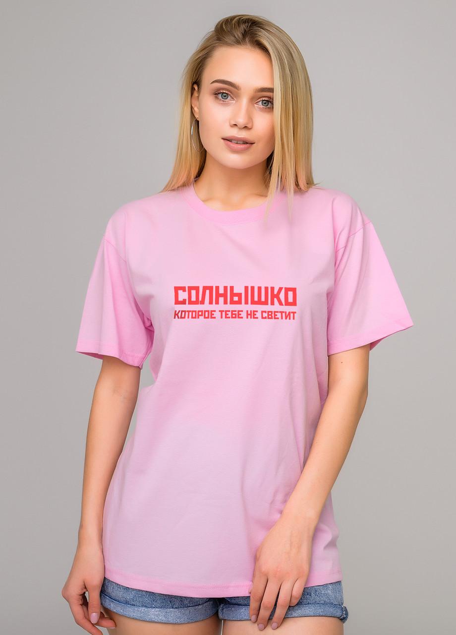 Футболка розовая LOYS Солнышко S