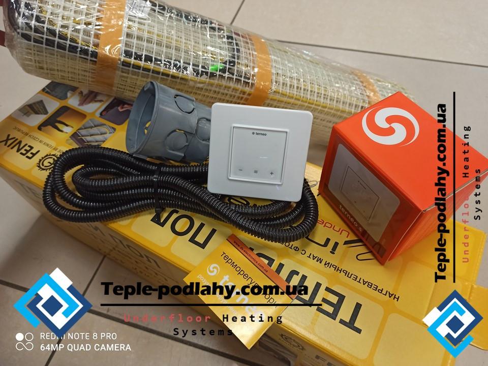 Електрический мат для обогрева пола In-Therm 350w (1,7 м.кв.) с сенсорным регулятором Terneo S
