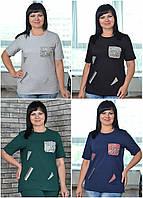 Женская футболка большого размера «Руфь» (Черная, серая, зеленая, синяя   46, 48, 50, 52, 54, 56)