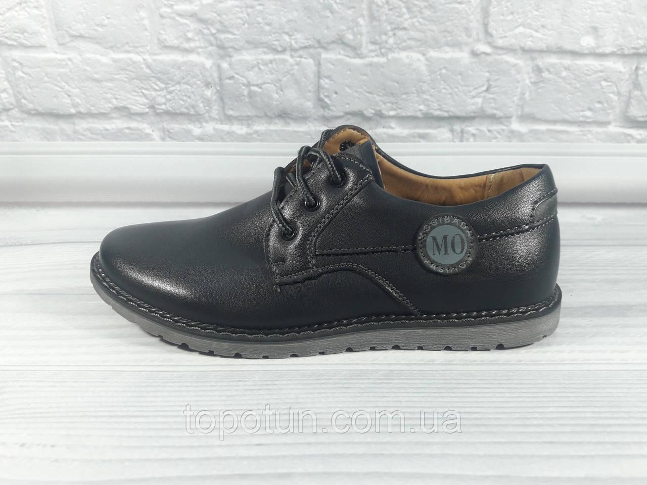 """Школьные туфли для мальчика """"Horoso"""" Размер: 35"""