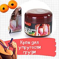 Крем для пружності грудей Danjia papaya aumento de sonos cream 230ml, фото 1