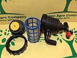 Фильтр всасывающий опрыскивателя с запорным клапаном Фильтр опрыскивателя Фильтра на опрыскиватель, фото 8