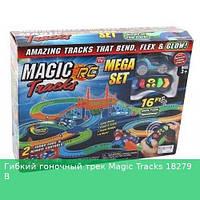 Гибкий гоночный трек Magic Tracks 18279 В