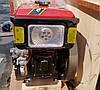 Двигатель Кентавр ДД195В с водяным охлаждением для мотоблока, фото 2
