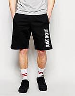 Мужские шорты с принтом Nike