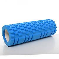 Ролик массажный для йоги, фитнеса Синий.  Ролик для спины и ног. Роллер для йоги.