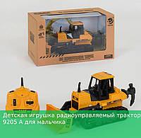 Детская игрушка Трактор для мальчиков радиоуправляемый, модель 9205 А с пультом.