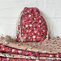 Эко-мешочек (розовый 26*30 см)
