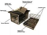 Коптильня с гидрозатвором 2 уровня и поддон 460х300х280 металл 2мм, крышка домиком для конденсата, фото 2