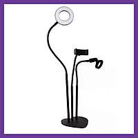 Лампа Кольцевая LED С Держателем Длинная
