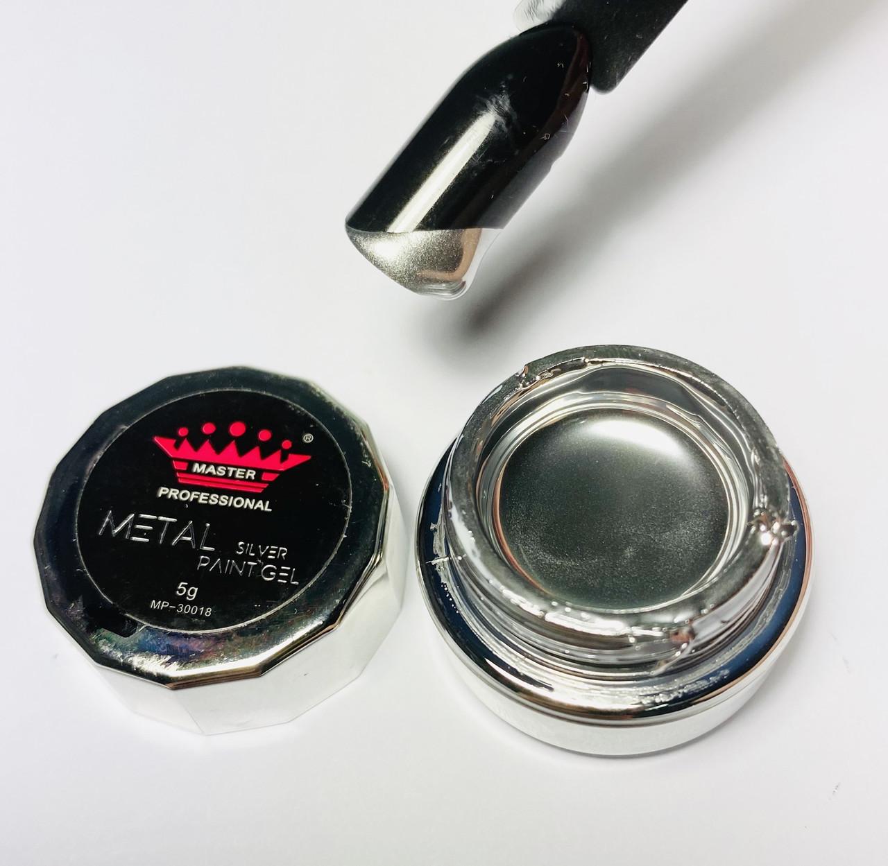 Гель-фарба рідкий метал Master Professional Metal срібло