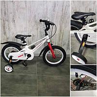 Детский магниевый велосипед Lenjoy 14 дюймов от 3 лет