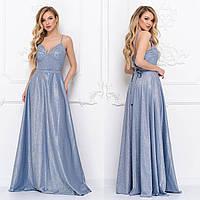 """Довге вечірньо блакитне плаття на бретелях """"Жасмин"""", фото 1"""