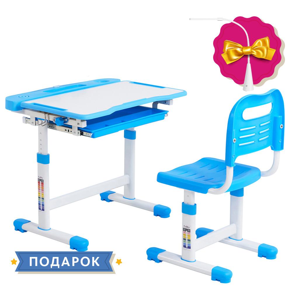 Эргономический комплект Cubby парта и стул-трансформеры Vanda Blue