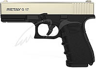 Стартовий пістолет Retay G17 (satin)