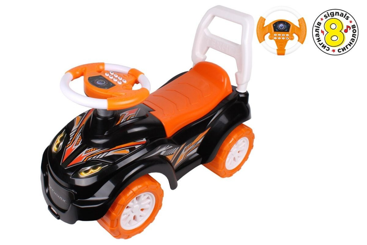 Іграшка Автомобіль для прогулянок ТехноК, арт.6672