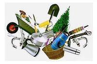 Товары для дома, сада и огород...