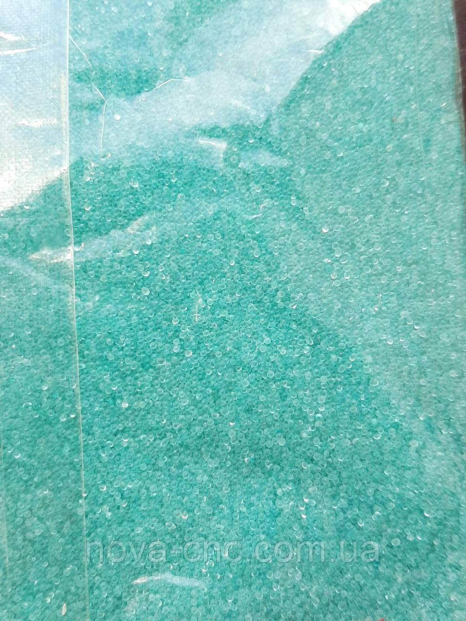 Бульонка прозора, присипка, мікробісер бірюзовий 400 грам