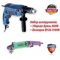 Набор инструмента CRAFT-TEC: Дрель ударная CRAFT-TEC PXID242+Болгарка CRAFT-TEC PXAG 403(125-1150)