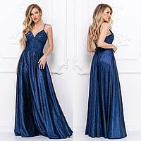 """Сукня блискуче синє вечірнє максі """"Жасмин"""", фото 1"""