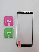 Защитное стекло Meizu 8C Black