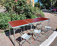 Стол тройной раскладной 180*60 + 6 стульев Стіл для пікніку на 3 відділа+ 6 стільців