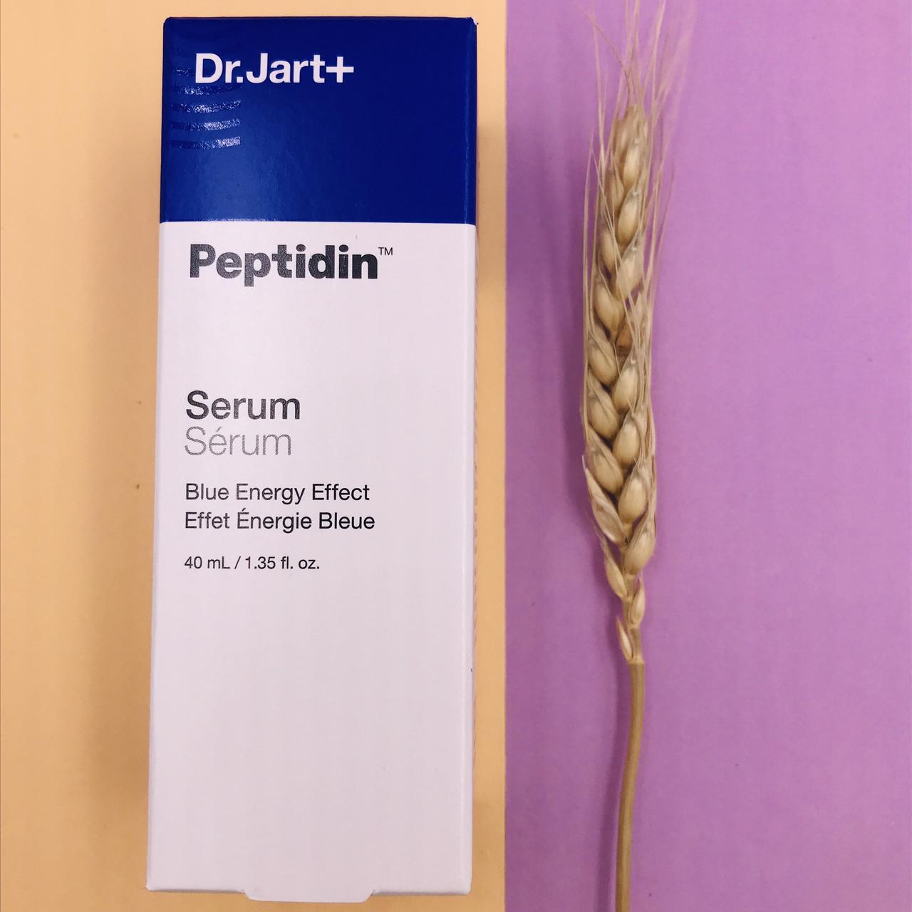 Dr. Jart+ Укрепляющая сыворотка с пептидами Peptidin Serum Blue Energy Effect