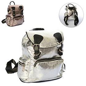Рюкзак 804  25-33-11см,застежка-завяз/кнопк,1отд,1внутр/3наруж.кармана,2цвета, в кульке,