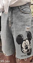 НОВИНКА! Женские джинсовые шорты H.T.W