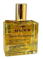 Сухое Чудесное масло Нюкс Продиджеус для лица, тела и волос Nuxe Paris Huile Prodigieu Dry Oil 100мл