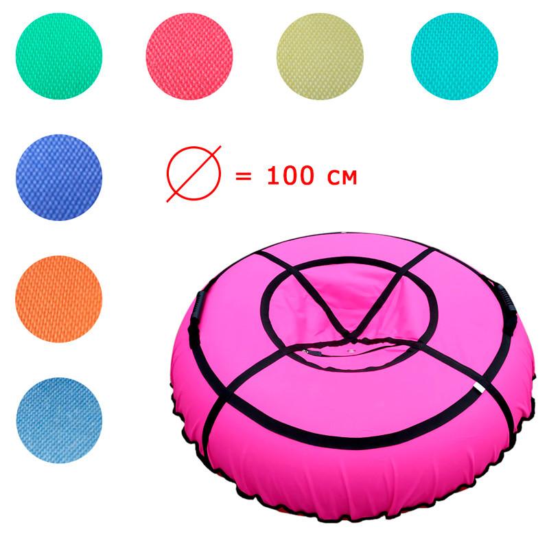 Сани-тюбинг однотонные  диам.100 см, 2 ручки, микс цветов в сумке