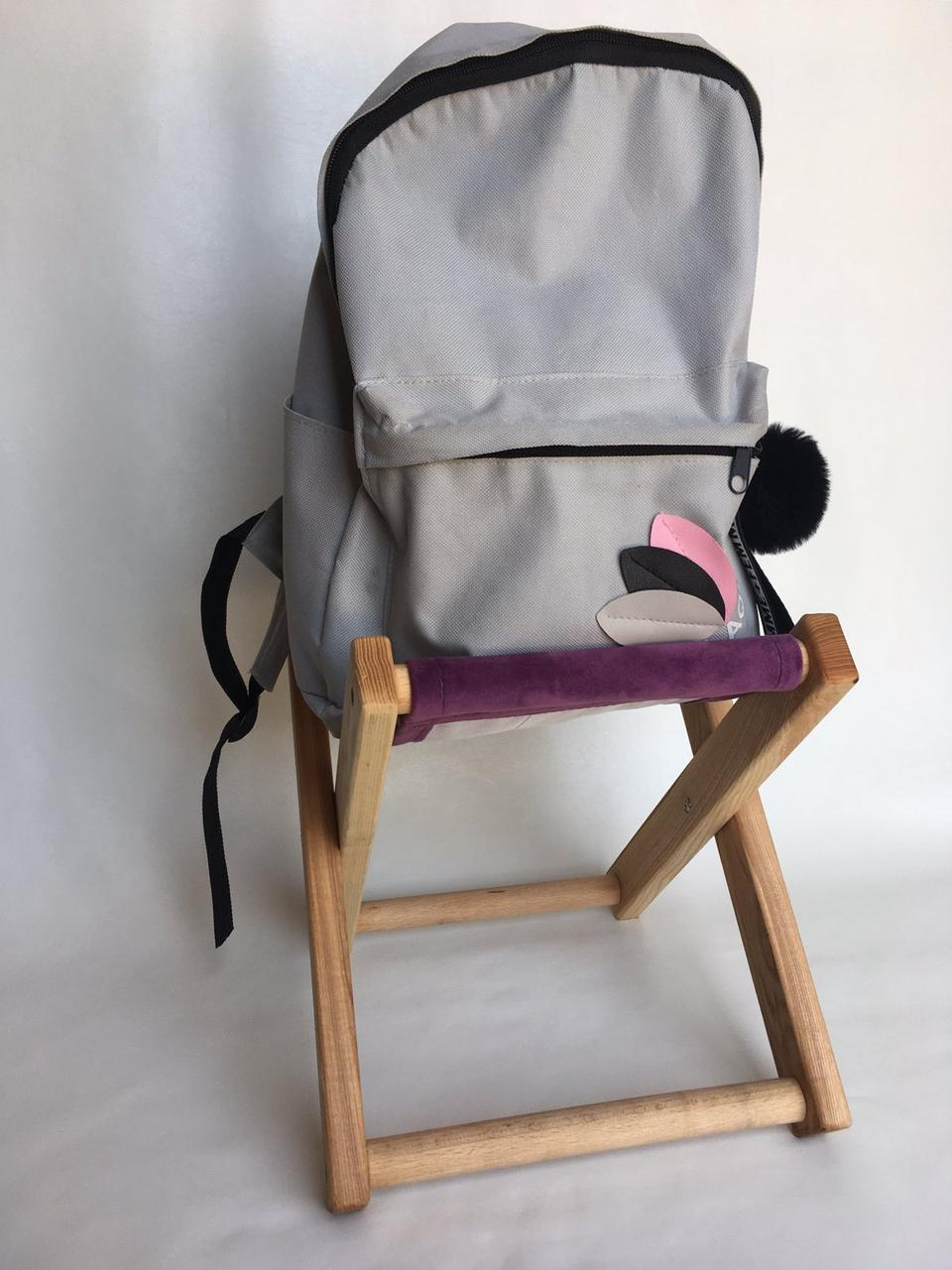 Подставка для сумок деревянная Оксфорд