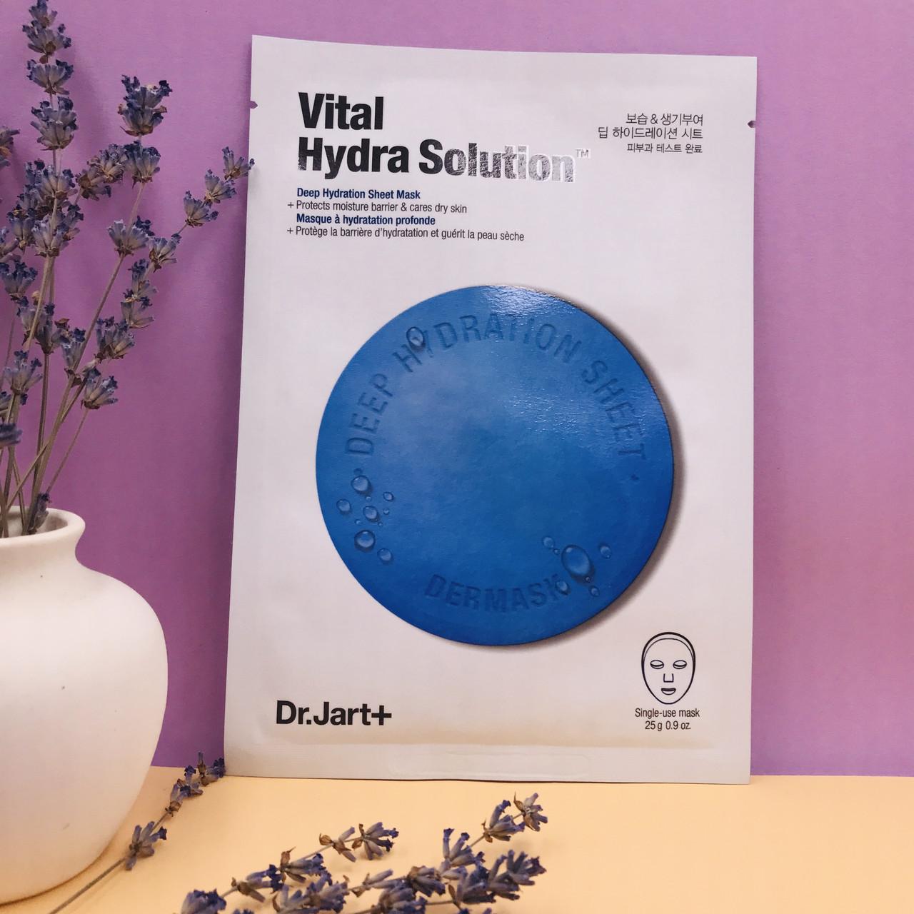 Dr. Jart+ Интенсивно увлажняющая маска для лица Dermask Water Jet Vital Hydra Solution