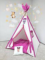 Вигвам детская игровая палатка «Куколка Лол»