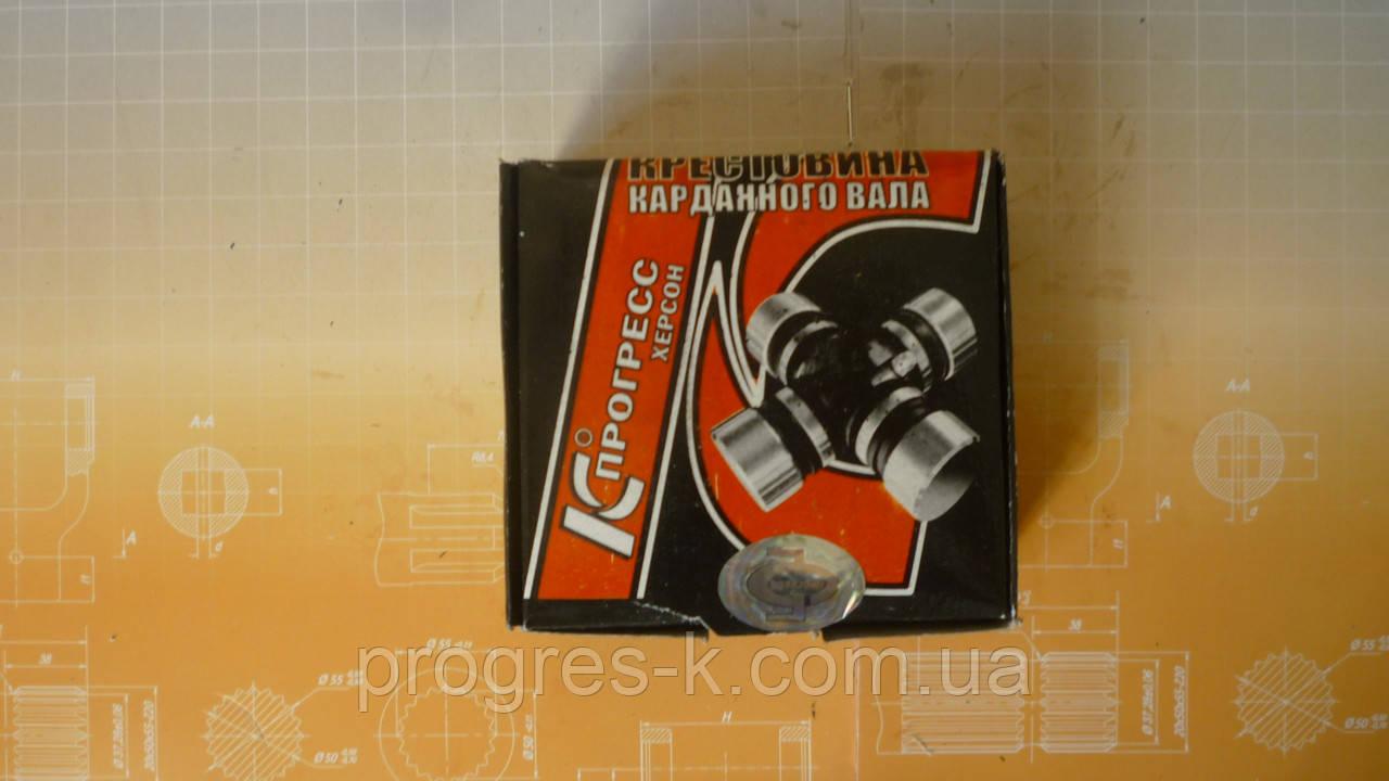 Крестовина кардана Москвич 412, рулевое упр. КрАЗ