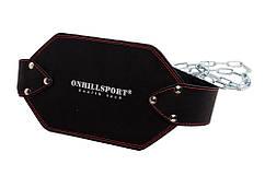 Пояс кожаный с цепью для утяжеления (атлетический) 85 см черный