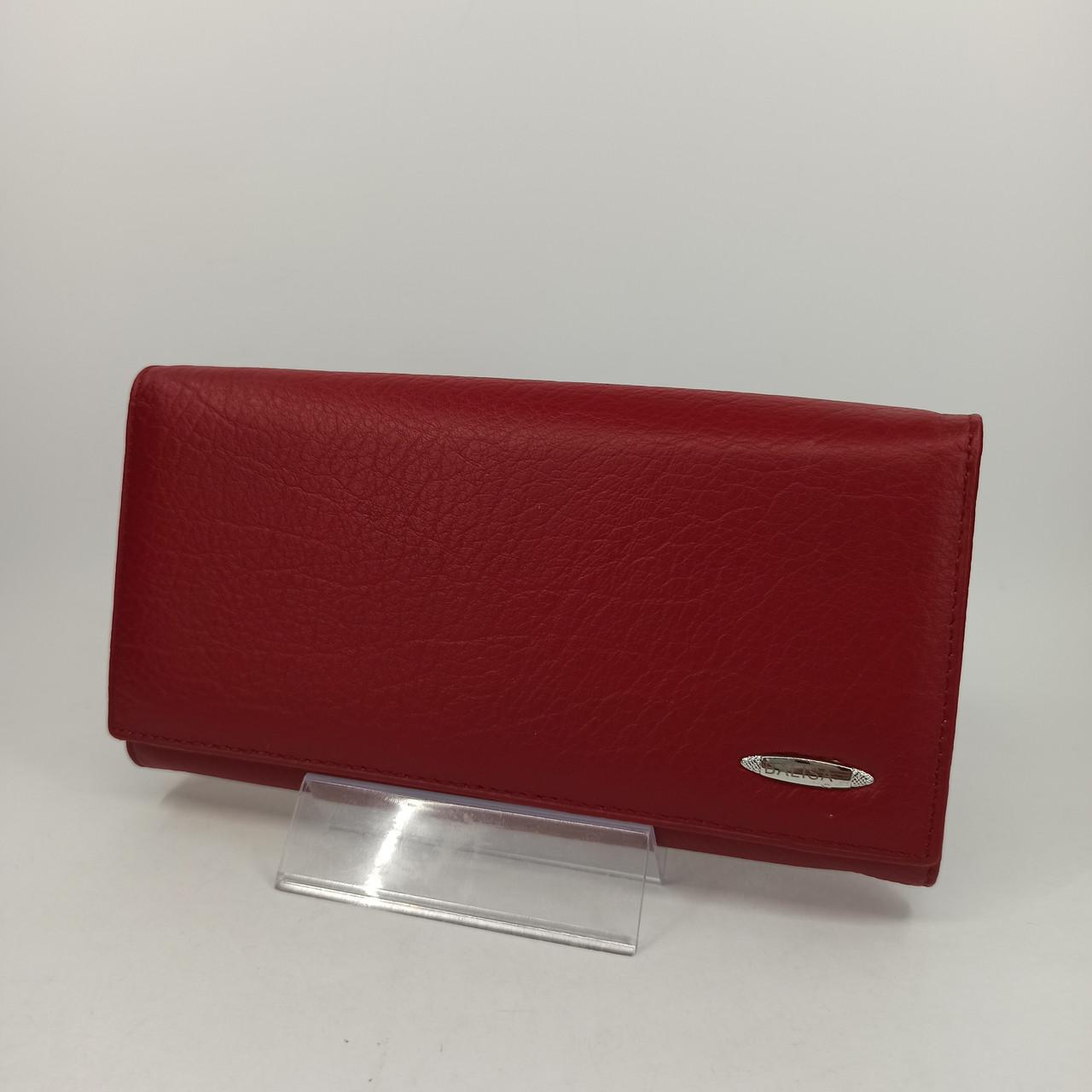 Класичний шкіряний жіночий гаманець / Классический кожаный женский кошелек Balisa B105-1013-4 red