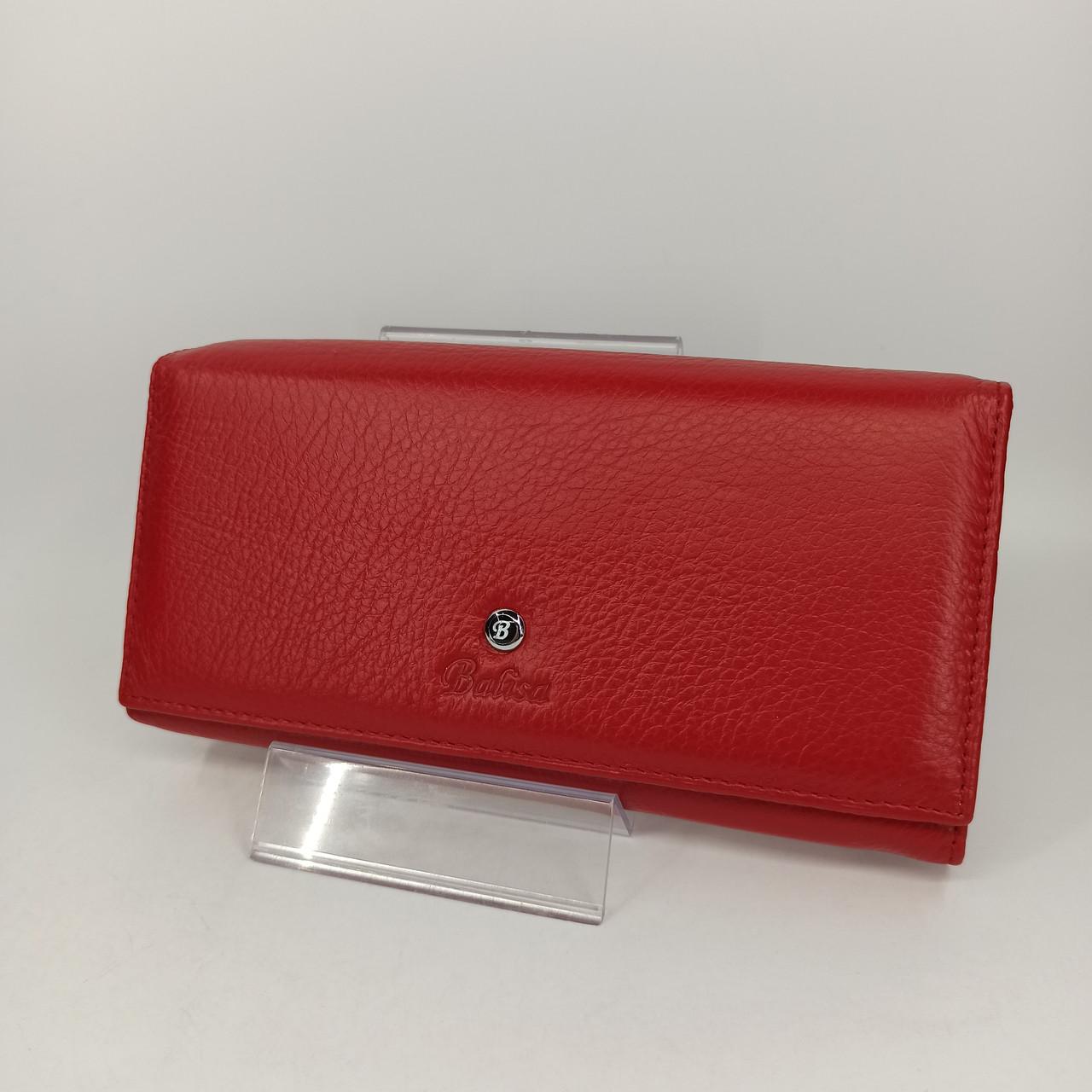 Класичний шкіряний жіночий гаманець / Классический кожаный женский кошелек Balisa B106-580-2 red