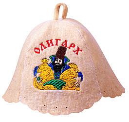 """Шапка для лазні і сауни з натурального войлока """"Олігарх"""" (Comfort)"""