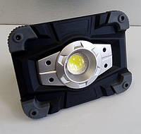 Прожектор аккумуляторный LED 20W COB 600Lm 6500K IP65 серо-черный/ LMP88 с USB