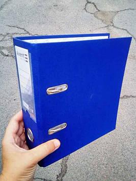Папка сегрегатор А5 7,5см D1718-02C синий DATUM