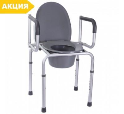 Стул-туалет алюминиевый с откидными подлокотниками OSD-RB-A2107D, стул туалетный, горшок для взрослых, больных