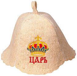 """Шапка для лазні і сауни з натурального войлока """"Цар корона"""" (Comfort)"""