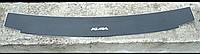 Накладка на бампер с загибом Ford Kuga II 2013- карбон